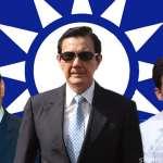 藍軍輔選延續金式戰法 蘇俊賓靠民調操盤