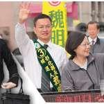 辭職催動彰化棄保 魏明谷收復分裂泛綠票