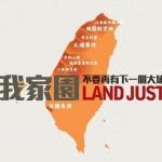 專家評析:民主人權才能撐起台灣的出路