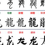專家評析:台灣必須在國際教學市場上打敗簡體字,沒有藉口