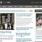 《七一佔中》國際媒體相關報導