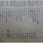 專家評析:台灣舊事─從沒想到會離歷史、離他們這麼近?