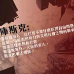 專家評析:他們斬的不只是劉進圖,而是所有香港人