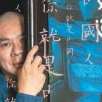 專家評析:蔡明亮是「台灣之光」嗎?