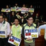 風評:放服貿一馬 給台灣經濟一條生路吧!