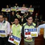 論理服貿(1):服貿停擺 全怪民進黨?