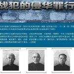 烽火7月 中國對日宣傳攻勢漸入高潮