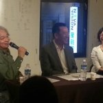 馮光遠辦人權論壇 關愛之家事件成焦點