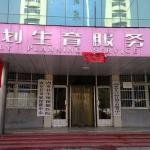 血淚愛滋(11):王淑平最早發現疫情被解職