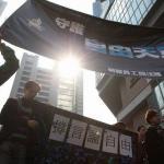專家評析:股東的權益