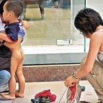 好文嚴選:香港街頭這一泡尿
