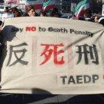 風中物語:死刑不該是政府的止痛劑