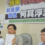 屢爆論文違反學術倫理 李應元要求科技部嚴查