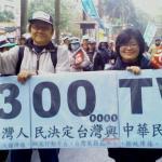 風評:台灣未來 干卿底事