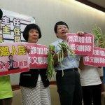 朱淑娟專欄:台灣有什麼條件開放農產品進口零關稅?