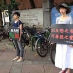 師大站樁行動 表達和平反戰訴求
