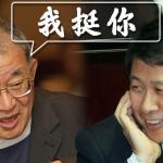 王建煊呼籲 重提名蔣偉寧當教長