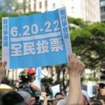 陳競新專欄:香港的「佔領」不再是任何團體可以壟斷的了