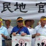 朱淑娟專欄:台知園區是地方都市計畫、還是國家重大計畫?