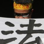 華光擋拆5人妨礙公務案 21日首度開庭
