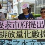 朱淑娟專欄:工業區拼搶過  經濟、就業在哪裏?