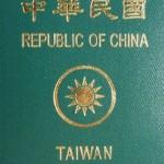 我國遺失、遭竊護照  累積逾26萬本