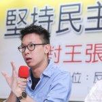 提名游錫堃 林飛帆對民進黨失望透頂