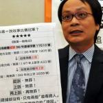 李念祖專欄:無罪判決可以上訴嗎? —無罪推定原則系列之四