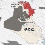 伊斯蘭國進逼 奪下伊拉克最大水壩