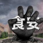 王健壯專欄:這個政府可笑又可悲