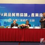 第6次兩岸經合會 決議重啟貨貿談判