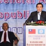 馬英九:兩岸關係為實踐「東海和平倡議」實例