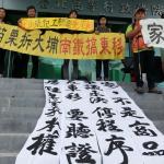 朱淑娟專欄:南鐵東移 323迫遷戶的未來應重新評估