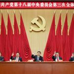 杜導斌專欄:共產黨會改革嗎?