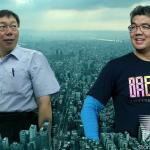 張鐵志專欄:後太陽花時代的台北市長選舉