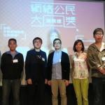 朱淑娟專欄:《新媒體‧新可能》的港台對話
