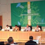 台灣人均用電量全球12名 急需發展替代能源