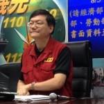 政院宣布 杜紫軍接經濟部長