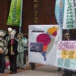 朱淑娟專欄:都市計畫早已過剩,不應再繼續新訂