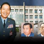 軍情局長指示 上海印刷廠盜賣9國有房產