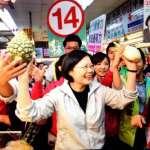 蔡英文:人民最在意的是食安 不是選舉