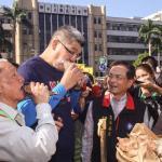 《風傳媒》針對國民黨台北市黨部照片侵權聲明