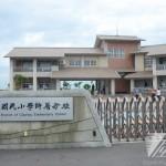 六輕學童曝癌風暴 雲林縣政府著手遷校作業