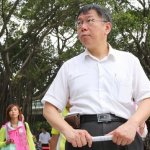 補助綠建築 柯文哲:讓台北成節能城市
