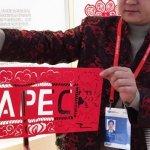 APEC 暗藏中國領袖企圖心
