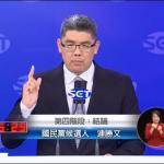 連柯辯 連勝文宣誓:絕不讓家人干預台北市政