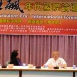 狂飆年代論壇:解嚴開放為台灣重新注入活力