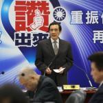 馬英九:中韓已簽FTA 民進黨誤國讓人痛心