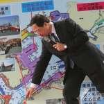 軍港西遷砸150億 江揆:10年後不一樣的基隆