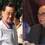 政大教授陳芳明:連戰、郝柏村發動族群戰爭